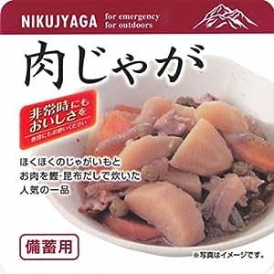 東和食彩 備蓄用 肉じゃが200g