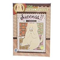 ジグソーパズル ネコノヒー SUCCESS!! 208ピース (208ー023)