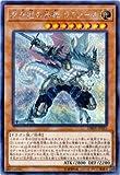 遊戯王/第10期/DBDS-JP023 空牙団の英雄 ラファール【シークレットレア】