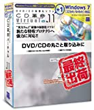 CD革命/Virtual Ver.11 for Windows7 Std