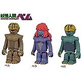 妖怪人間べム KUBRICK Monster Version ベム・ベラ・ベロ [3体セット] キューブリック Special No.270