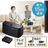 イーサプライ テレビ スピーカー ワイヤレス TV用手元スピーカー 電池 USB 給電 対応 ブラック EZ4-SP058