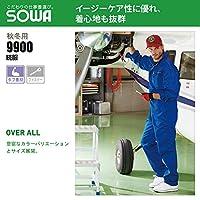 SOWA(桑和) タフ素材 長袖 ツナギ 9900 色:ライトブラウン サイズ:SS