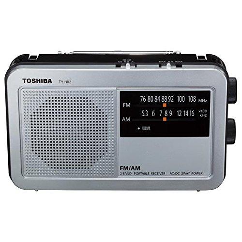 東芝 ワイドFM/AMラジオ (シルバー)TY-HR2 TY-HR2(S)