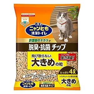 花王 ニャンとも清潔トイレ 脱臭・抗菌チップ大きめの粒 4L [猫砂]