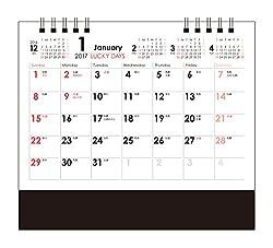 ムトウユニパック 2017年 卓上カレンダー 卓上 LUCKY DAYS MU-103