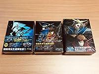 戦国BASARA&弐&The Last Party Blu-ray BOX 初回完全生産限定版