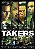 映画 TAKERS テイカーズ 無料視聴