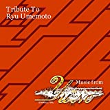 TRIBUTE TO RYU UMEMOTO  Music From YU-NO