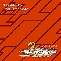 TRIBUTE TO RYU UMEMOTO ~ Music From YU-NO