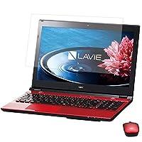 【2枚セット】NEC LAVIE Note Standard NS700/EA タッチパネル非搭載 モデル 15.6インチ 用液晶保護フィルム 傷に強い!強化ガラス同等の高硬度9Hフィルム