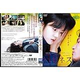ハピネス HappinesS (2007年) [字幕]|中古DVD [レンタル落ち]