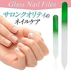 Clarente 爪やすり ガラス製 ケース付 つめやすり甘皮 ケア 大小2個セット