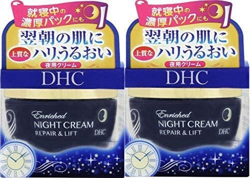 【セット品】DHC エンリッチナイトクリーム リペア&リフト SS 2個セット