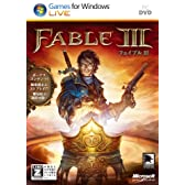 Microsoft Fable 3 PC Win32 Japanese 1 License DVD DVD Case 【早期購入特典付き】