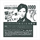 THIS IS NOW[ワン野口CD! 限定トライアル盤](在庫あり。)