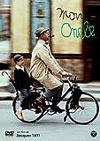 ジャック・タチ「ぼくの伯父さん」【DVD】[DVD]