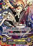 ファイアーエムブレム サイファ TCG 【6弾 閃駆ノ騎影 SR】暗野に咲く姫花 エリーゼ B06-058 SR