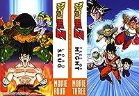 Dragon Ball Z: Lord Slug And Tree Of Might [DVD]
