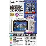 Kenko 液晶保護フィルム 液晶プロテクター OLYMPUS PEN E-PL8/E-PL7用 フラストレーションフリーパッケージ(FFP) KLP-OEPL8FFP