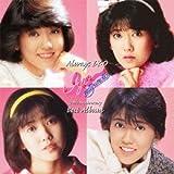 オールウェイズ I・Y・O[30th Anniversary BEST ALBUM]