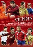 EURO2008プレビュー ザ・スターズ 欧州選手権オーストリア・スイス大会予選 ベストプレーヤー集