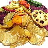 野菜チップス 230g スナック オクラ さつまいも ゴーヤ 芋 レンコン お菓子 駄菓子 ドライフルーツ
