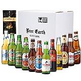 【AMAZON.CO.JP限定】世界のビール12カ国12本 飲み比べ おつまみがついてお得なギフトセット 【コロナ、バスペールエール、ドレハー、ビンタン、プリムス、LEO他】無塩燻製ミックスナッツ 専用ギフトボックスでお届け