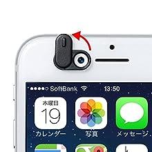 サンワサプライ WEBカメラ/インカメラ用セキュリティシール(3個入り) SL-6H-3