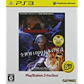 Devil May Cry 4 PLAYSTATION 3 the Best