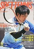 ソフトテニスマガジン 2015年 11 月号 [雑誌] -