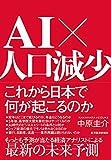 中原 圭介 (著)出版年月: 2018/10/26新品: ¥ 1,620ポイント:16pt (1%)