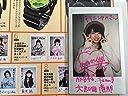 AKB48 teamB 大和田南那 直筆サイン入りチェキ 当選書付き
