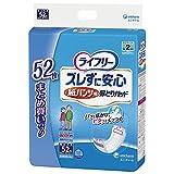 Amazon.co.jpライフリー パンツ用尿とりパッド ズレずに安心紙パンツ専用 2回吸収 52枚