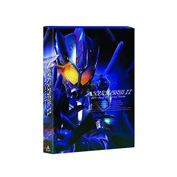 仮面ライダーアマゾンズ SEASON2 Blu...の紹介画像2
