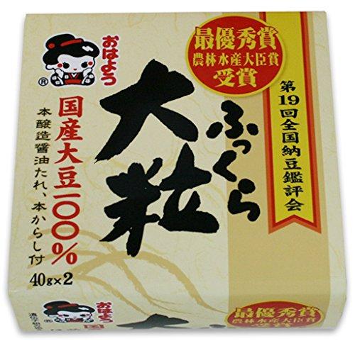 おはよう納豆 国産ふっくら大粒ミニ2(40g×2) 8個入