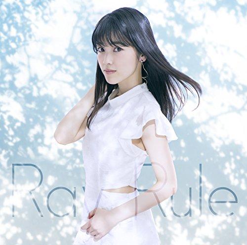 Ray Rule(初回限定盤)(DVD付)