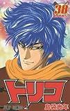 トリコ 38 (ジャンプコミックス)