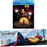 【早期購入特典あり】アイアンマン2 ブルーレイ+DVDセット [Blu-ray] スパイダーマン バンパーステッカー付き