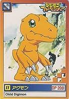 No11 アグモン ◆ カードダス デジモンアドベンチャー セレクションBOX デジタルモンスター ◆