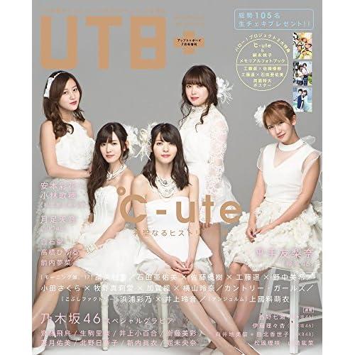 UTB+ (アップ トゥ ボーイ プラス) vol.38 (アップトゥボーイ 2017年 7月号 増刊)