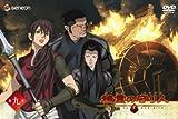 精霊の守り人 9 [DVD]