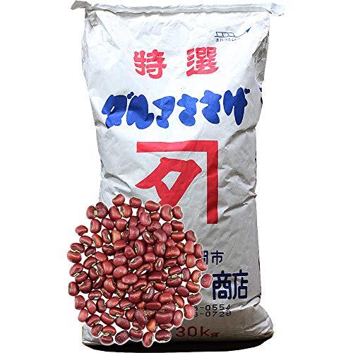 ささげ 岡山県産備中ダルマささげ豆(国産)大角豆 お赤飯の豆 乾物豆類 乾燥豆 甘納豆 (業務用30Kg)