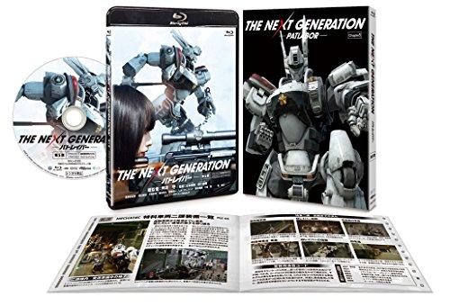 THE NEXT GENERATION パトレイバー/第5章 [Blu-ray]の詳細を見る