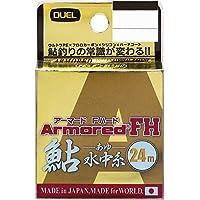 デュエル(DUEL) ライン: ARMORED FH 鮎 水中糸 24m0.2号 GYB: ゴールデンイエローxブルーマーキング