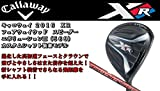 Callaway(キャロウェイ) XR16 フェアウェイウッド Speeder 569 EVOLUTIONⅢ カーボンシャフト装着モデル 右利き用 (番手(W#5), FLEX-R)