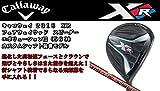 Callaway(キャロウェイ) XR16 フェアウェイウッド Speeder 569 EVOLUTIONⅢ カーボンシャフト装着モデル 右利き用 (番手(W#7), FLEX-SR)