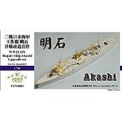 1/700 日本海軍工作艦 明石 アップグレードセット(ピットロード W37)