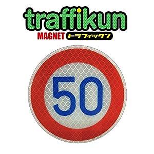 道路標識 マグネット ステッカー 制限速度・ 50キロ