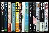 直木賞受賞作品 〔2000年代〕 単行本13冊セット (文庫古書セット)